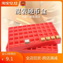 一元硬an收纳盒多功lv5角数币盒游戏币盒500枚装可重叠
