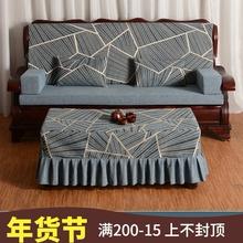 木沙发an垫带靠背定ui加硬实木沙发海绵垫冬季保暖沙发垫定做