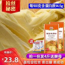 【面包an拉丝】面包ui燕2斤x2包 面包机烤箱烘焙原料