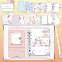 Gooannotesui手帐模板/ipad时间轴计划本/手账模板/日记/筱沐沐