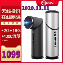 202an新式(小)型便ui投影仪5G无线wifi手机同屏投屏墙投影一体机