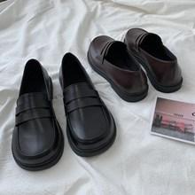 王(小)兔 an1国chiui女简约百搭原宿复古平底学生英伦女鞋秋季