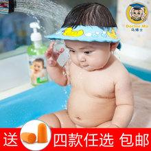 马博士洗头帽宝宝洗an6帽浴帽可ma大号加厚洗澡帽送耳塞