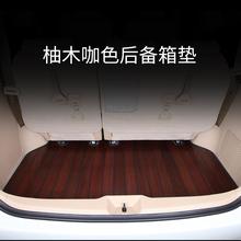 广汽传anGS4 GmaGS7 GS3木质汽车地板 GA6 GA8专用实木脚垫