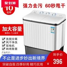 家用8an2/10公ae动洗衣机双桶双缸双筒租房大容量(小)型迷你节能