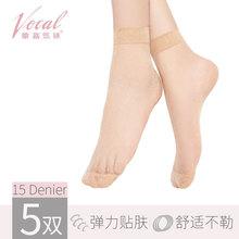 5双装an高丝袜短袜aeD春夏薄式高弹平纹短筒隐形肉色短袜女11001