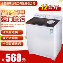 包邮半自an洗衣机12ae容量不锈钢杀菌双桶双缸家用上门维修
