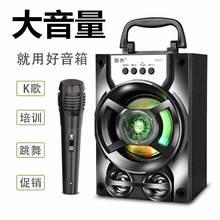 国升 anS13蓝牙ae提手机微信支付宝二维码收式音箱