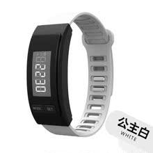 功能运an计步器老的ae环学S生跑步电子计步数卡路里新式手表