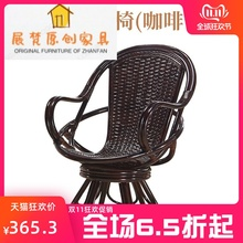 单的靠an竹椅子休闲me腾椅茶几阳台藤椅三件套真椅组合