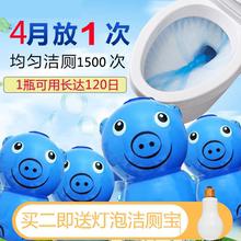 马桶清an剂洁蓝泡泡me 家用清香型厕所用去垢清洗剂1瓶