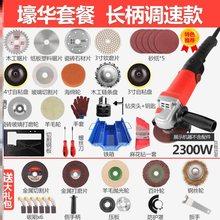 打磨角an机磨光机多me用切割机手磨抛光打磨机手砂轮电动工具