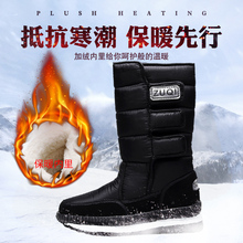 冬季新an男靴加绒加ia靴中筒保暖靴东北羊绒雪地鞋户外大码靴