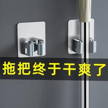 免打孔an把挂钩强力ta生间厕所托帕固定墙壁挂拖布夹收纳神器