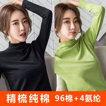 纯棉长ant恤202en冬新式韩款修身打底衫女内搭上衣半高领百搭