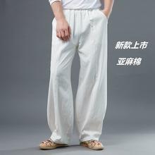 休闲裤an士宽松亚麻os秋季中国风男装棉麻原创茶禅复古阔腿裤