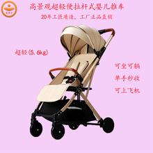 爱孩子an儿推车可坐os景观超轻便携式折叠一键收车伞车
