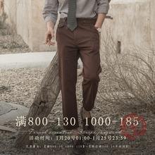 SOAanIN独立复os工装九分裤男 英伦风巴黎扣休闲锥形9分西装裤