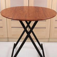 可收折an圆桌餐桌家ab塑料圆台园桌面椅�x桌吃饭桌拆叠桌子