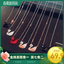 925an银项链女生ab日韩银饰品吊坠首饰送女朋友老婆生日礼物