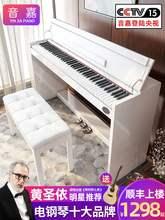 成的练an智能家用8ab锤专业宝宝初学者幼师数码钢琴