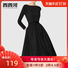 赫本风an长式(小)黑裙ab021新式显瘦气质a字款连衣裙女
