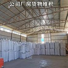 不变形an袋出口内拉ab集装箱吨袋太空袋上下(小)口吨袋涂膜1吨袋