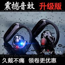 艾米尼适用于(小)米蓝牙耳机9 mixan14红米Kar note7无线入耳挂耳式