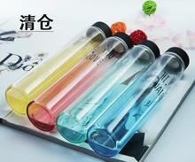 渐变色彩细长水杯an5携式创意ar侣日韩透明随身可爱清新水瓶