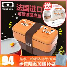 法国Mannbentec双层分格长便当盒可微波加热学生日式上班族饭盒