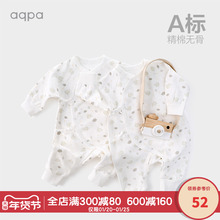aqpan婴幼儿连体ec春秋新生儿彩棉长袖哈衣男女宝宝爬爬服睡衣