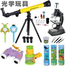 奥华儿an天文望远镜ec万花筒玩具科学实验学生套装