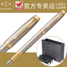 PARKER派克钢笔专柜正品20an136IMec水笔 商务办公送礼