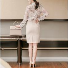 白色包an半身裙女春er黑色高腰短裙百搭显瘦中长职业开叉一步裙