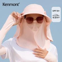 卡蒙骑an防紫外线遮er帽半空顶护颈遮阳帽女夏可