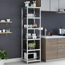 不锈钢an房置物架落on收纳架冰箱缝隙储物架五层微波炉锅菜架