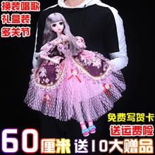 60厘an会说话克时ey智能女孩公主玩具单个洋娃娃超大