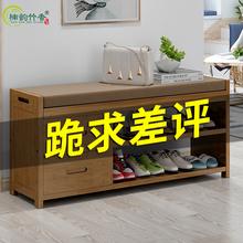鞋架简an门口经济型ey鞋凳家用室内好看多层防尘实木收纳鞋柜
