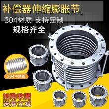 拉杆式an用电力设备ny兰旋转精致波纹软连接膨胀节化工补偿器