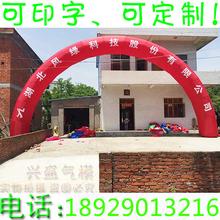 8米10米12米an55米广告ny充气彩虹门 开业活动促销充气拱门