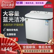 (小)鸭牌an全自动洗衣ny(小)型双缸双桶婴宝宝迷你8KG大容量老式