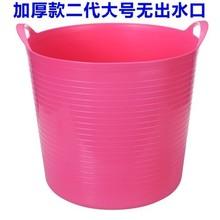 大号儿an可坐浴桶宝ny桶塑料桶软胶洗澡浴盆沐浴盆泡澡桶加高