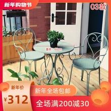 阳台桌椅三件套铁艺桌椅户an9桌椅休闲ny厅桌椅组合彩色桌椅