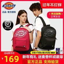 Dicanies双肩ny式男女学生校园印花情侣潮流简约纯色背包书包