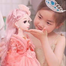 便宜智an女孩子头发ng单个娃娃梦想豪宅6.1宝宝节礼物公主3岁