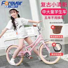 永久儿an自行车18le寸女孩宝宝单车6-9-10岁(小)孩女童童车公主式