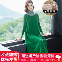高领针织an1绒连衣裙ho新款大码打底超长款过膝加厚羊毛衣裙