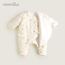 婴儿连an衣包手包脚ho厚冬装新生儿衣服初生卡通可爱和尚服