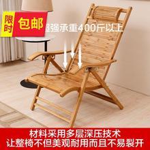 折叠竹an午睡沙滩床ho的午k休办公室靠椅躺椅折叠椅靠背休闲
