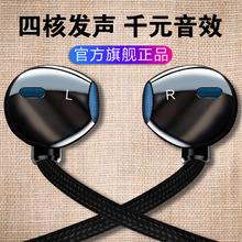 牛屏 耳机入耳式高音质圆孔有线华为vivan17苹果oho手机电脑男女生游戏K歌